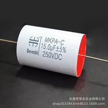 厂家直销CBB薄膜电容MKPT音响分频器电容轴向聚丙补偿谐振电容器
