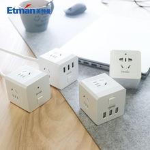 英特曼USB電源插座多功能充電排插智能便攜魔方插排家用轉換插頭