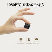 SQ11 迷你彩色高清红外灯夜视摄像机 1080P航拍运动DV小相机