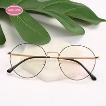 2018娜芙娜芙新款眼镜框圆形大框超轻可配近视平光镜质地轻盈眼镜