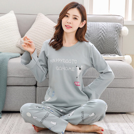 Autumn pajamas women's long-sleeved cotton two-piece suit fresh students' conventional loose large-size spring home clothes