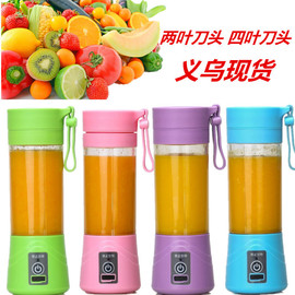 USB mini multifunctional juicer portable juicer cup electric juicer household