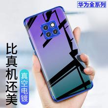 华为MATE20pro电镀TPU手机壳荣耀8xlite全包防摔三段式软壳保护套