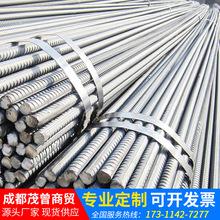 螺紋鋼廠家批發建筑工地用三級螺紋鋼筋定制加工國標精軋螺紋鋼材