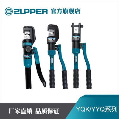 巨力厂家直销手动快速整体式液压压接工具电缆导线压线钳YQK-系列