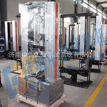北京5吨金属拉伸测试仪配?#20934;?#20855;  天津2T材料拉力试验机养护维修