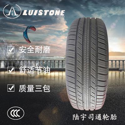 出口欧美畅销型号 防扎耐磨轿车轮胎 越野轮胎 285/65R17SUV