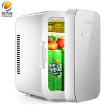 慈百佳8L車載冰箱冷藏小冰柜寢室車家兩用可結薄冰冷暖箱(冷凍)
