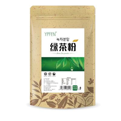 货源YPFEN 绿茶粉即冲即饮 工厂直销 支持代发货 可贴牌 满包邮批发