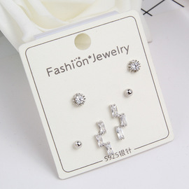 Chinese Valentine's Day series zircon female S925 silver needle earrings set small fresh hypoallergenic earrings jewelry