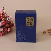廠家直銷  白卡印刷黃山貢茶茶葉包裝化妝品盒 通用禮品盒 定做