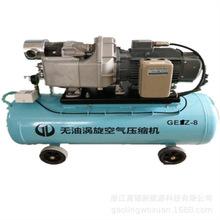 浙涡  厂家直销  无油涡旋空气压缩整机  GE3Z-8(70L)