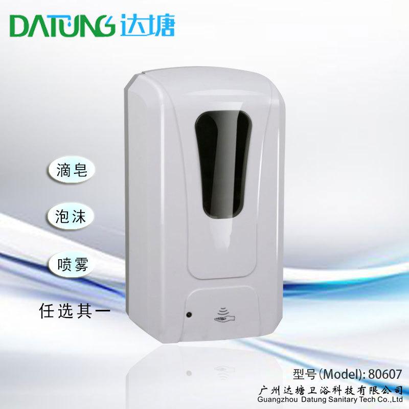 自动皂液器 壁挂皂液盒 1000ml或1200ml 可电池可插电 可一次性袋