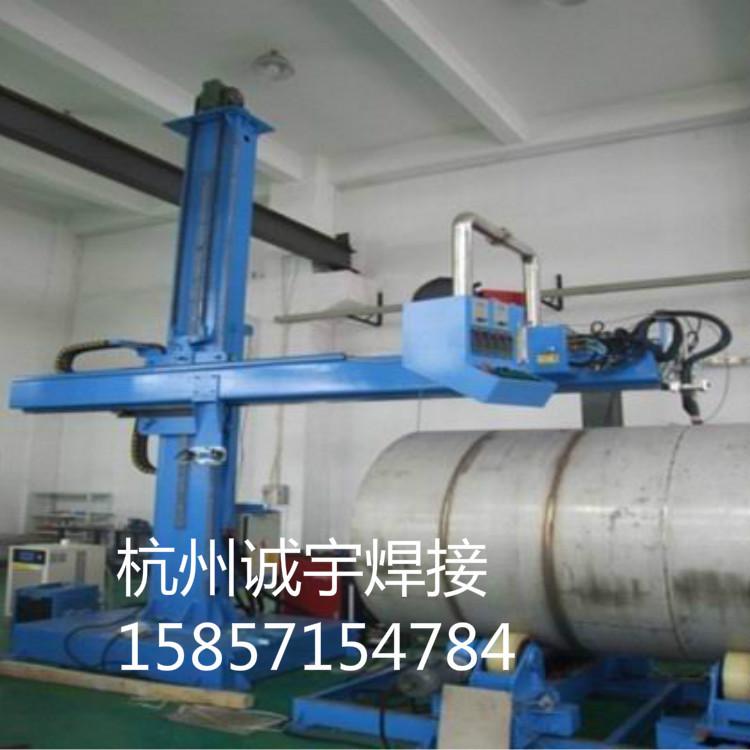 供应自动氩弧焊机筒体环纵缝专机 环直缝一体机 厂家直销