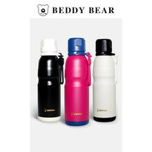 杯具熊正品戶外時尚運動水杯廠家直銷便攜不銹鋼保溫杯可定制水杯