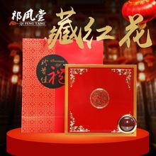 藏紅花包裝盒禮品盒西紅花20克裝定制紙盒禮盒批發廠家供應批發