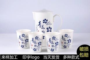 陶瓷水具套装 五件套冷水壶 青花套装一壶四杯 礼品赠品 印字logo