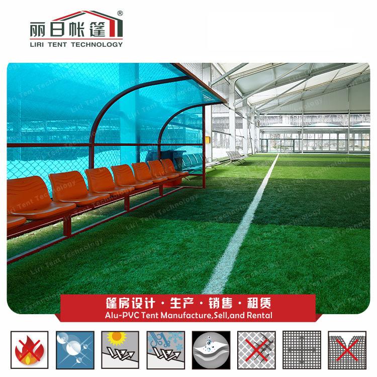 足球万博体育苹果手机版 (6).JPG
