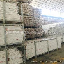 长期供应 PVC线管 联塑PVC线管 20mm  B线管