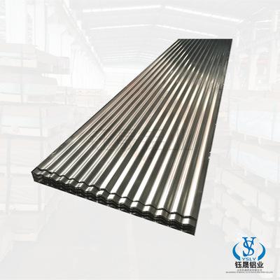 厂家供应铝制波浪板 铝合金波浪板0.25mm/0.28mm/0.3mm