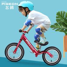 Chim bồ câu bay 2-3-6 tuổi trẻ cân bằng xe trượt em bé / đồ chơi trẻ em yo xe taxi trẻ mới biết đi xe đẩy em bé Xe đạp