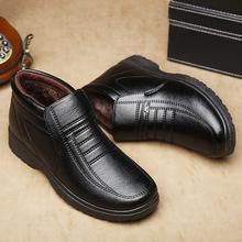 特價男鞋溫州廠家批發2018冬季新款休閑鞋 加厚加絨男士皮鞋棉鞋
