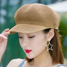 帽子女夏天韓版百搭貝雷帽子出游遮陽帽防曬鴨舌八角帽草帽網帽潮
