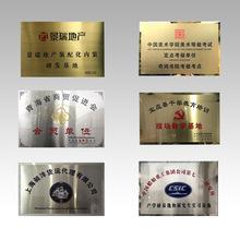 授权牌定做 折边铜牌制作金属不锈钢牌匾公司门牌定制钛金广告牌