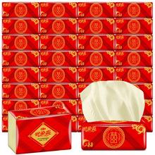 舒柔爽 吉庆本色抽纸S型竹浆卫生纸 餐巾纸本色纸 多规格一件代发