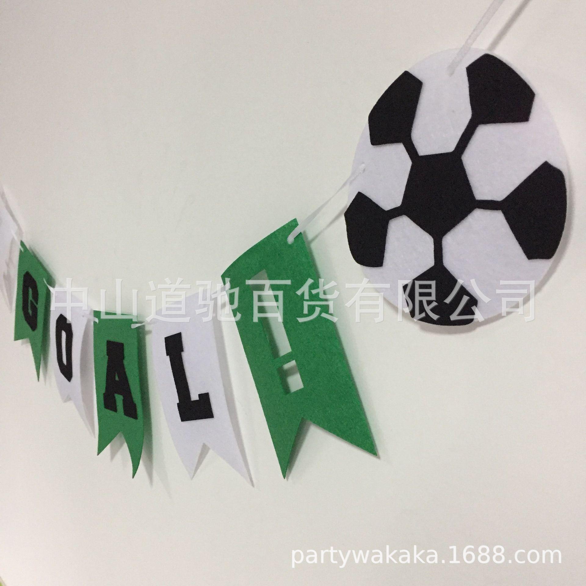 足球主题派对装饰世界杯彩旗拉花拍照道具 soccer banner