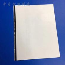 18000~6C超高頻票卡,紙卡860~960MHZ超高頻電子標簽卡紙卡