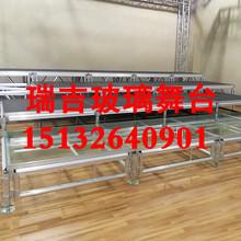 走秀T臺演出婚禮舞臺 升降鋼化玻璃透明舞臺鋁合金玻璃舞臺