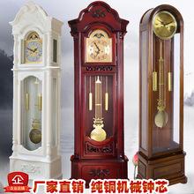 跨境落地鐘 客廳實木中式復古座鐘立式奢華古典報時大氣機械歐式