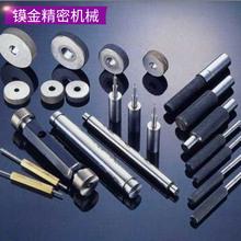 【镆金机械】工厂定做 高精度加长规环规通止规 钨钢针规陶瓷赛规