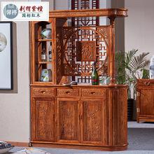 红木隔厅柜 实木酒柜刺猬紫檀玄关柜花梨木客厅隔断柜中式双面柜