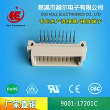 欧式插座9001-17201C 20pin直针公座2.54间距 中间空排 180°端子