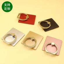 手机指环支架定制LOGO 手机支架指环扣定做 手指环扣订制广告印字