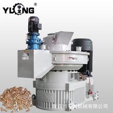 供应新型木屑颗粒机 木屑燃料颗粒机 560时产1吨