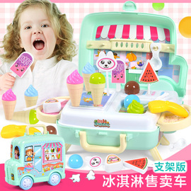 Play house toy suitcase Simulation suitcase cutlery play house educational toy Simulation ice cream
