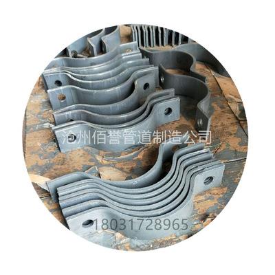 佰誉厂家生产基准型双螺栓管夹,A5-1型双螺栓管夹,备有库存