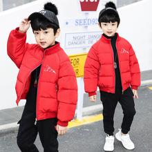 拉链长袖男童夹克棉衣外套2018冬季帅气百搭潮流时尚舒适