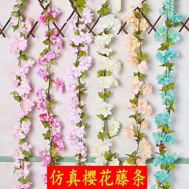 仿真樱花藤条空调管遮挡藤椅装饰假花藤条婚礼布景门头墙面装饰花