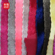 現貨韓國絨 金絲絨 彈力天鵝絨 服裝鞋帽包袋旗袍連衣裙絲絨面料