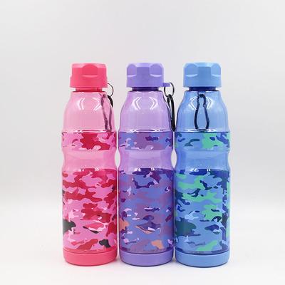 创意运动水杯户外便携太空杯750ml大容量手提塑料水杯礼品