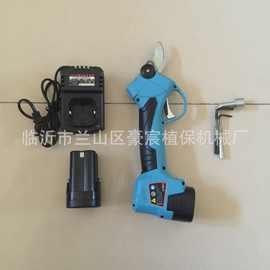 电动工具剪枝机 便携式果枝修枝剪 充电式锂电修枝剪