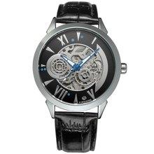 一件代發forsining全鏤空男士半自動機械表男表皮帶手表腕表