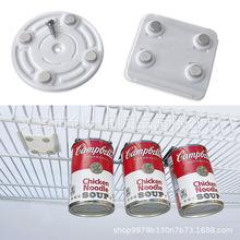 櫥柜Loft 強磁櫥柜易拉罐罐頭收納 磁鐵收納支架 隔層收納掛鉤