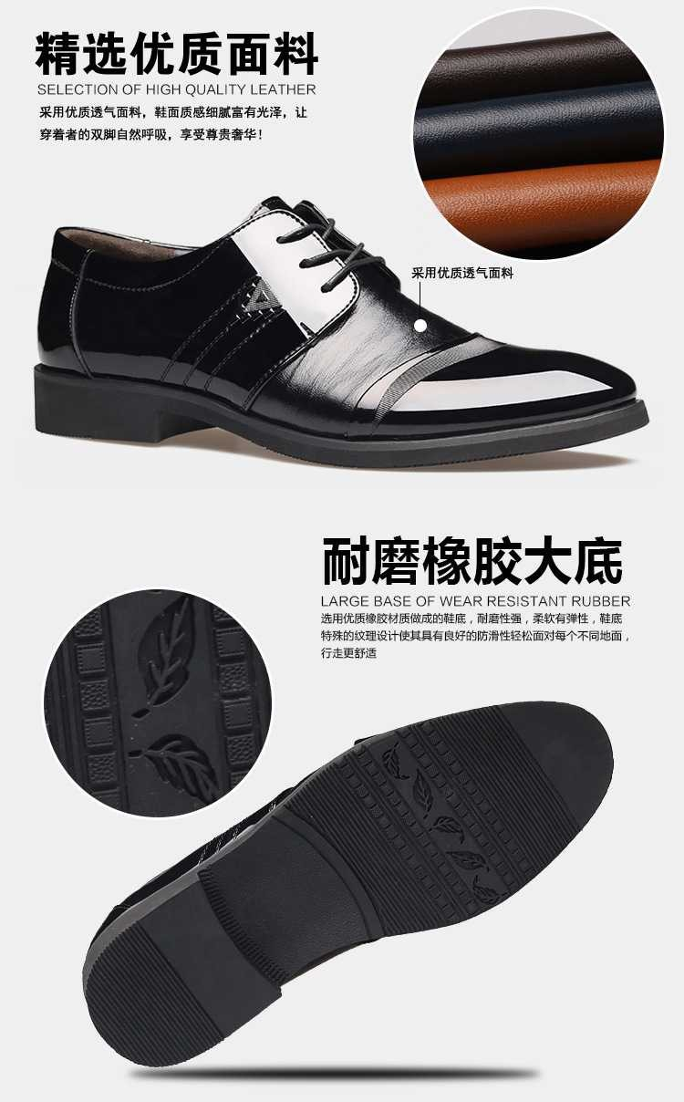 New Style Men's Leather Shoes Business Dress Shoes Explosion Models Men's Casual Leather Shoes Lace-up Men's Leather Shoes