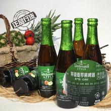 林德曼/Lindemans比利时进口啤酒苹果口味250ml 24瓶整箱现货
