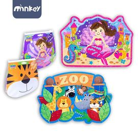 Children's Puzzle Mermaid Zoo 48p Puzzle Baby Handkerchief Pocket Paper Intelligence Toys Easy to Carry